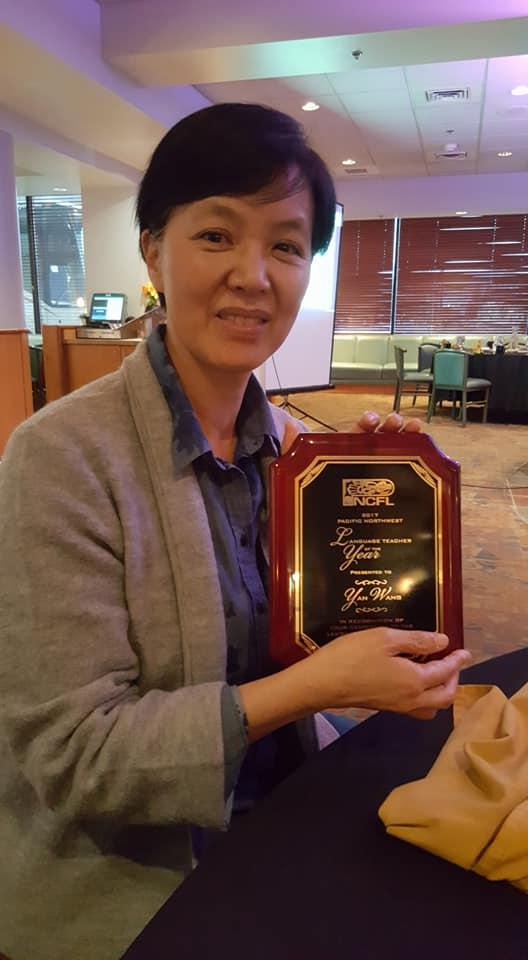 Picture of Yan Wang